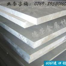 供应各种材料铝及铝合金材/美国进口铝材/8020工业纯铝板铝材