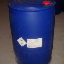 供应A102环保阴离子乳化剂