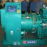 供应南宁玉柴40KW发电机组,南宁玉柴40KW发电机组价格