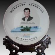 公司活动庆典贵宾礼品瓷盘图片