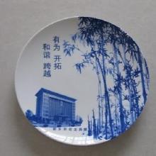 供应青花工艺瓷盘,礼品纪念盘,会议盘,陶瓷纪念盘,青花瓷盘