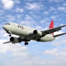 供应国际空运公司图片
