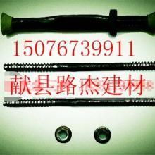 供应新型止水螺杆 三段式止水螺杆 三段式止水快拆穿墙螺丝 对拉螺栓厂批发