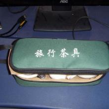 供应陶瓷旅行茶具