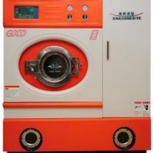 供应高平大型干洗机供应