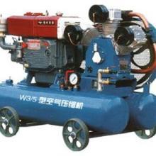 供应空压机