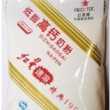 供应烘焙原料供应商/红星奶粉/价格