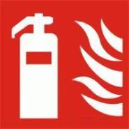 广东汕尾119消防安全宣传月安全网厂家
