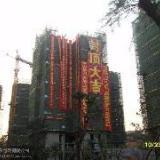 广州建筑密目安全网批发,建筑密目安全网厂家直销,建筑密目安全网