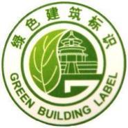 中国有色集团召开2012年视频会议图片