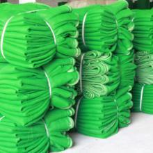 供应建筑玻璃产业转型安全网批发