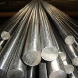 东莞伟昌厂家直销5454铝合金棒,5454铝合金板,5454铝合金管