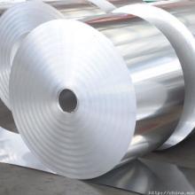 东莞市伟昌厂家直销1350铝合金卷板,1100铝卷板,1200铝卷板