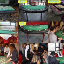 供应拉斯维加斯桌牌游戏筹码游戏