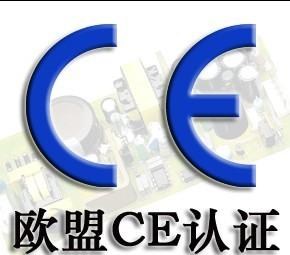 无线呼叫系统CE认证销售