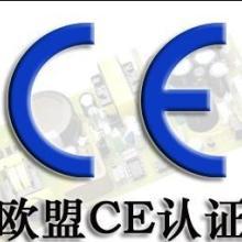供应移动基站CE认证,移动基站CE认证 ,无线产品CE认证