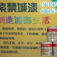 供应船舶专用涂料,船舶专用漆厂家,船舶专用漆价格