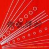 供应HL323银焊条