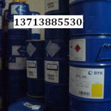 供应油墨用BYK助剂供应商