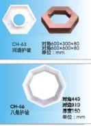 供应贵广高铁【六角护坡砖模具空心护坡模具】