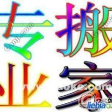 义乌搬家公司 、空调维修义乌搬家公司、义乌空调维修厂图片