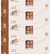 清风200抽盒装面巾纸图片