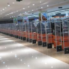 供应电子防盗系统服装超市防盗报警器,北京防盗器厂家图片