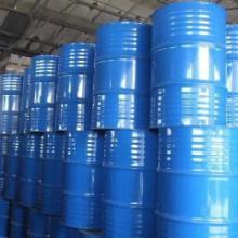 供应上海闸北废油回收资质/上海闸北废液回收处理/上海闸北废水回收公司