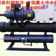 10HP冷水机组低温图片