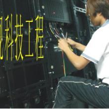 供应电脑监控维修安装维护