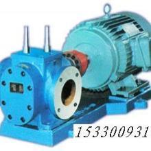 供应高温齿轮油泵、高温泵、八方真诚为您服务,专业制造厂家批发