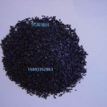 供应 乌海椰壳活性炭,乌海椰壳活性炭厂家报价