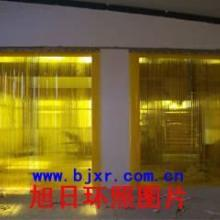 供应用于软塑料生产的零售批发橘黄防虫软门帘