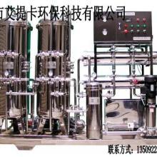供应LCD工业水处理设备