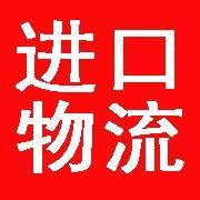 供应模具设备香港包税进口