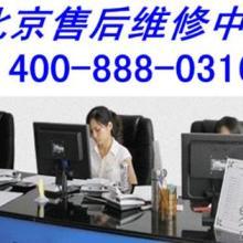 北京比力奇热水器维修,比力奇热水器维修电话(比力奇官方)400-批发
