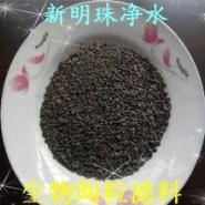 专业生产生物陶粒滤料高效产品图片