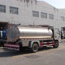 供应塑造整车造型美观鲜奶运输车