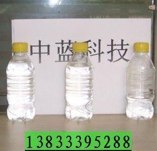 中蓝科技纺织专用硅油图片