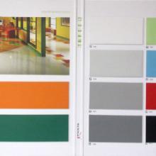 供应博凯纯色地板/纯色塑胶地板