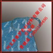 供应无污染芳纶碳纤维垫板垫片批发