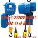 供应PK环链电动葫芦