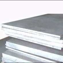 供应国产7050铝材7050铝材