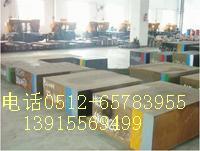 供应青岛S136模具钢钢厂批发商