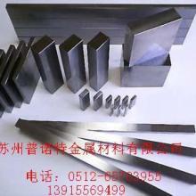 供应苏州SUS420不锈钢钢厂厂家/钢厂批发