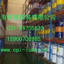 供应高性能电器设备用清洁剂