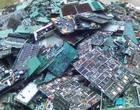 供应东莞回收电子脚电路板电缆铜马达铜