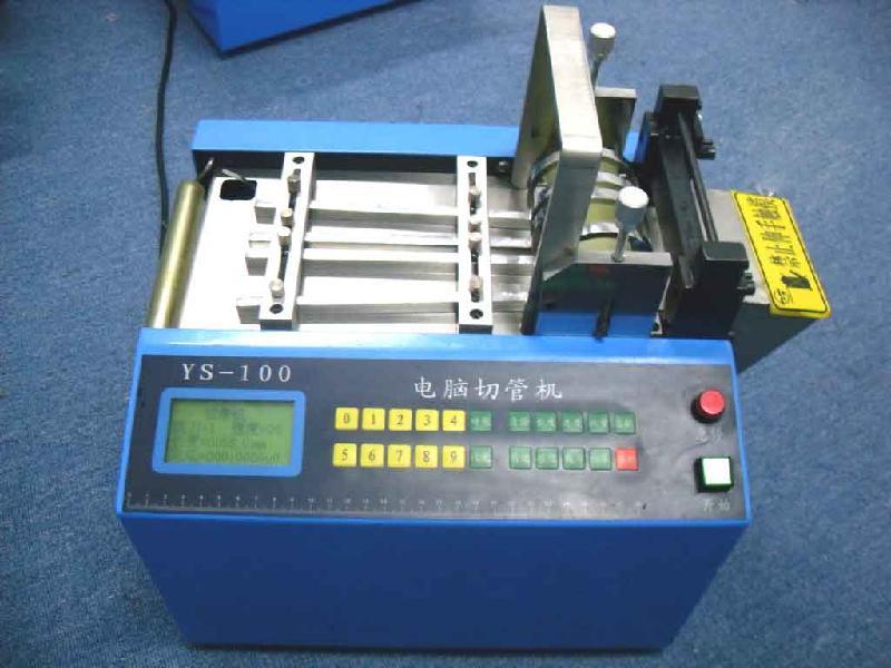 调速型铜箔裁切机,塑料软管切管机,镍带镍片切割机调速型铜箔裁切机