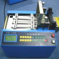 供应电源线切线机,充电器线裁线机,铜线裁线机电源线切线机充电器线