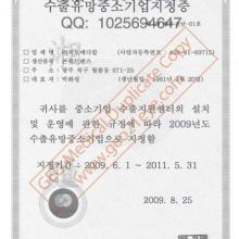 供应国外水印纸防伪证明书设计制作